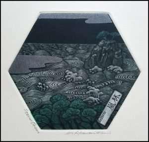Katsunori Hamanishi - Storm Ocean, Exlibris
