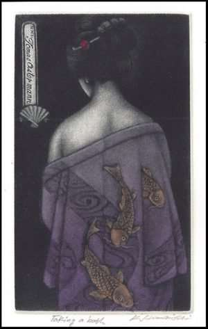 Katsunori Hamanishi - Taking a Bath, exlibris