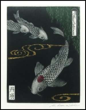 Katsunori Hamanishi - Tancho Carp, Exlibris