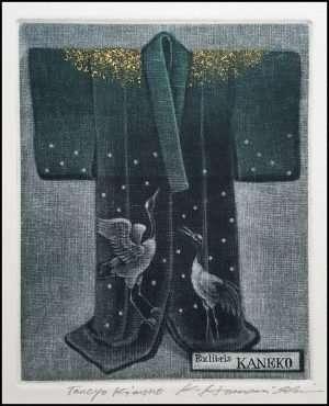 Katsunori Hamanishi - Tancho Kimono, Exlibris
