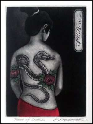 Katsunori Hamanishi - Tattoo of Snake, Exlibris (2014)