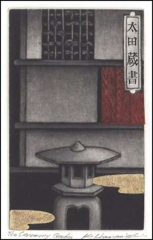Katsunori Hamanishi - Tea Ceremony Garden, Exlibris