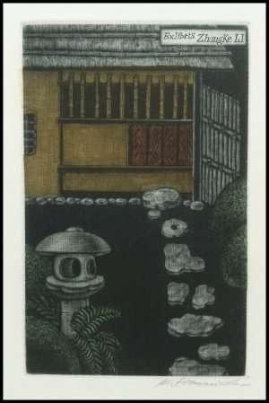 Katsunori Hamanishi - Tea Garden, Exlibris