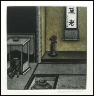 Katsunori Hamanishi - Tea Room, Exlibris