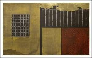 Katsunori Hamanishi - Window No. 1 (2006)