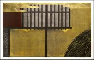 Katsunori Hamanishi - Window No. 2 (2002)