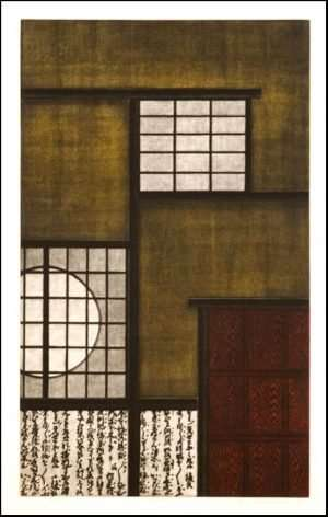 Katsunori Hamanishi - Window No. 22 (2009)