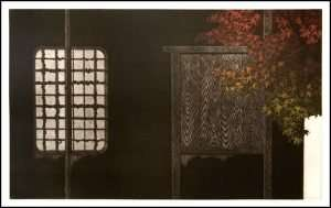 Katsunori Hamanishi - Window No. 4 (2006)