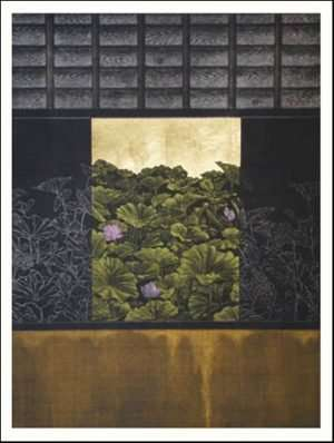 Katsunori Hamanishi - Window No. 5 (2006)