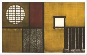 Katsunori Hamanishi - Window No. 6 (2007)
