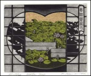 Katsunori Hamanishi - Wooden Step, Exlibris