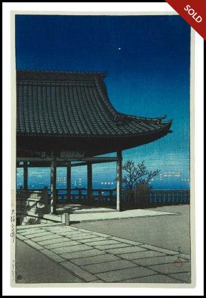 Hasui - Kozu, Osaka (1924)