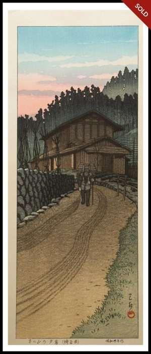 Hasui - Sunset at Nenoyama (1955)