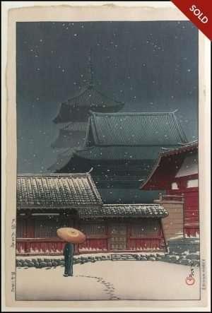 Hasui - Tenno Temple, Osaka (1927)