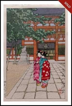 Hasui - Yasaka Shrine, Kyoto (1936)