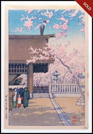 Hasui - Yasukuni Shrine and its Cherry Blossoms, Tokyo (1936)