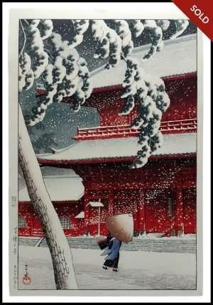 Hasui - Zojoji Shiba - Rare Early Edition (1925)