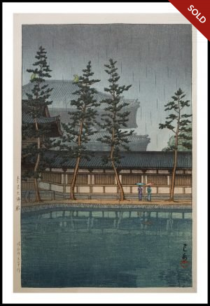 Hasui - Hall of the Great Buddha (1950)