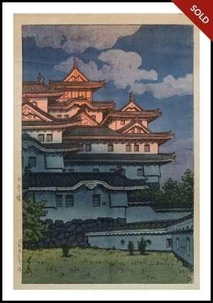 Hasui - Shirasagi Castle (1948)