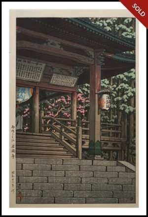 Hasui - Tanigumi Temple, Mino (1947)