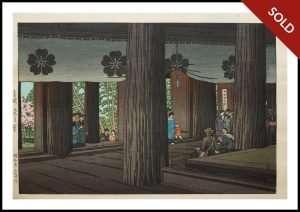 Hasui - Zao Hall, Yoshino (1950)
