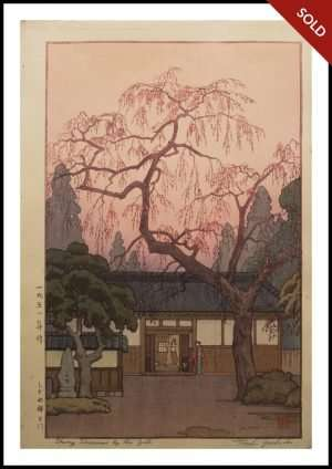 Toshi Yoshida - Cherry Blossoms by the Gate (1951)