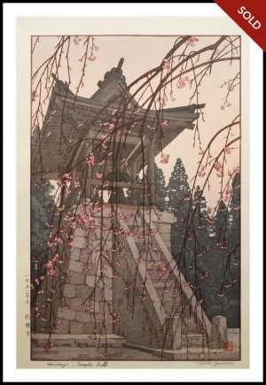 Toshi Yoshida - Heirinji Temple Bell (1951)