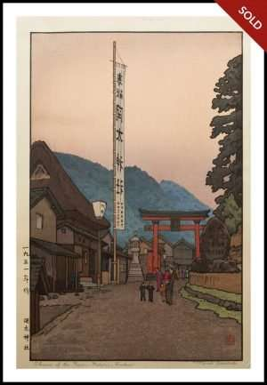 Toshi Yoshida - Shrine of the Paper Makers, Fukui (1951)