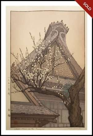 Toshi Yoshida - White Plum in the Farmyard (1951)