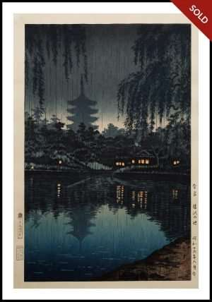 Tsuchiya Koitsu - Sarusawa, Nara, on a Rainy Evening (1941)