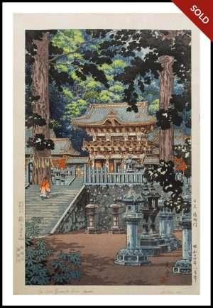Tsuchiya Koitsu - Yomei Gate, Nikko (1939)