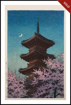 Hasui - Spring Dusk at the Tosho Shrine, Ueno (1948)