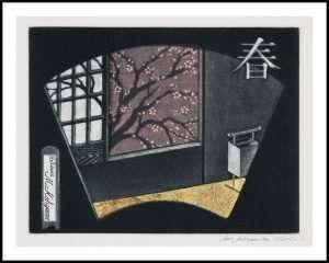 Katsunori Hamanishi - Scenery Poem: Spring, exlibris (2018)