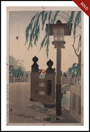 Shiro Kasamatsu - Benkei Bridge in Early Summer (1938)