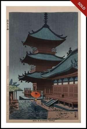 Takeji Asano - Rain in Kiyomizu Temple (1951)