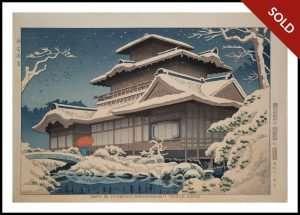 Takeji Asano - Snow in Hiunkaku, Nishihonganji Temple, Kyoto (c. 1950)