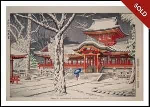 Takeji Asano - Snow in Iwashimizu, Hachiman Shrine, Kyoto (1952)