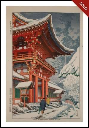 Takeji Asano - Snow in Kamigamo Shrine, Kyoto (1953)