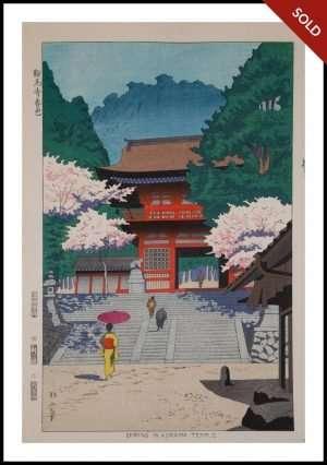Takeji Asano - Spring in Kurama Temple (1953)
