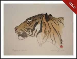 Toshi Yoshida - Tiger's Head (1926)