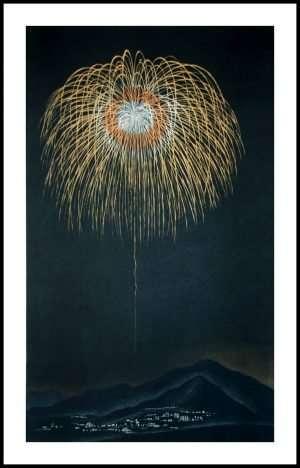 Katsunori Hamanishi - Fall Fireworks (2018)