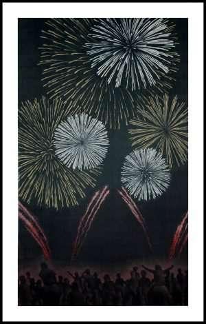 Katsunori Hamanishi - Summer Fireworks (2019)