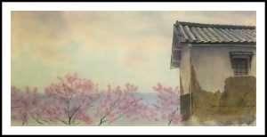 Daniel Kelly - Kura and Cherry Trees (1981-1984)