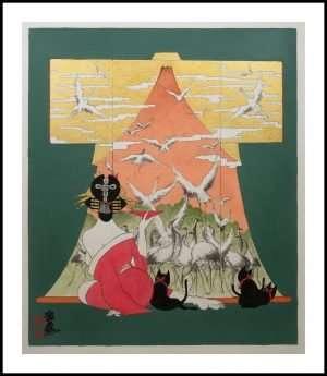 Hideo Takeda - Fuji Cranes (2018)