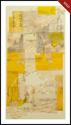 Yuko Kimura - Yellow Mushikui: Trees (2019)