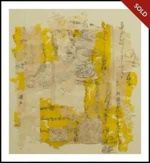 Yuko Kimura - Yellow Mushikui: Waves (2019)